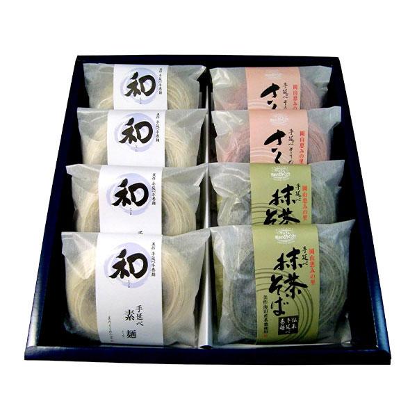 [岡山県]美作(みまさか)8食つゆ付<:V02489999028:>