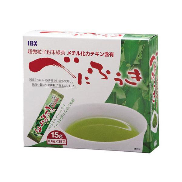 [静岡県]べにふうき粉末緑茶 0.6g×25本<:V03024999028:>