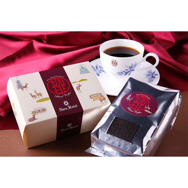 [奈良県]奈良ホテルオリジナル コーヒー<お土産特集CP><:V03490999028:>