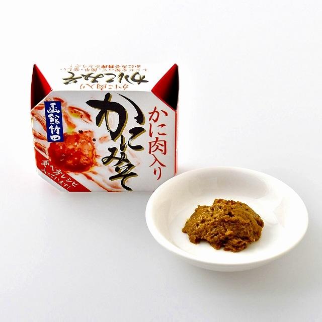 [北海道]かに肉入りカニみそ缶<:V04798999028:>