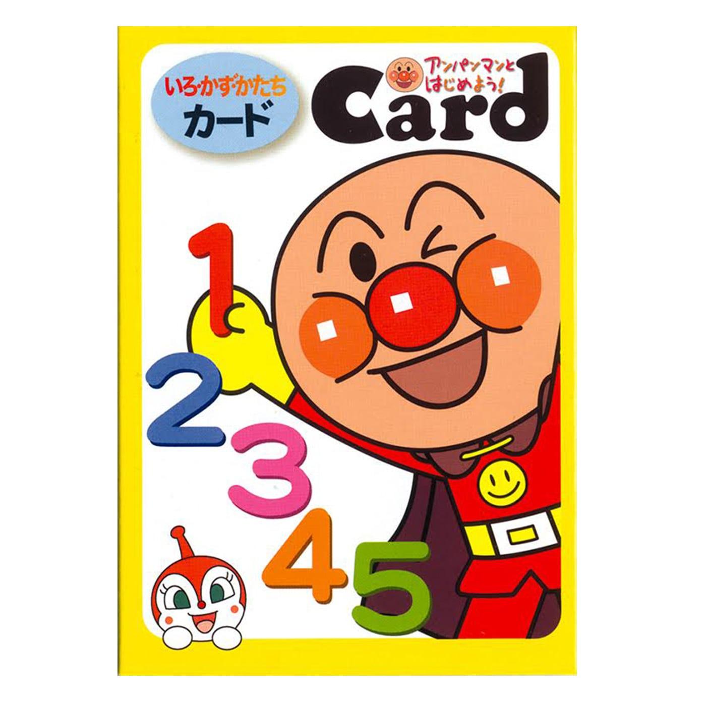[東京都]アンパンマンとはじめよう「いろ・かず・かたちカード」<:V04905999028:>