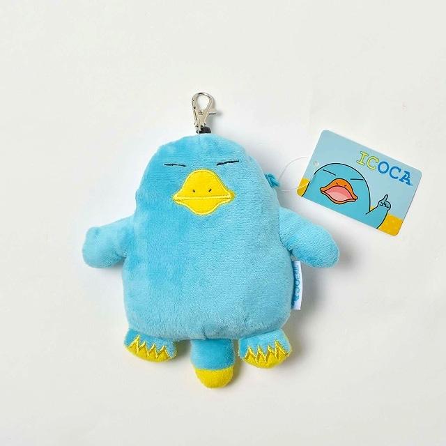 [JR西日本]カモノハシのイコちゃん もこもこパスケース <:V05913999028:>