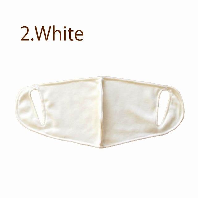 オリーブオイル練り込み糸で作ったマスク White <:V06059XXX028-6299:>