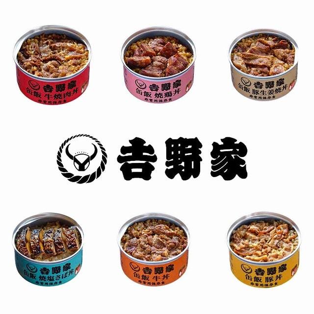 吉野家の缶飯6缶セット(非常用保存食)<:V06067999028:>