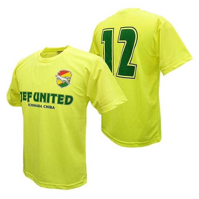 サポーターズTシャツ(150サイズ)
