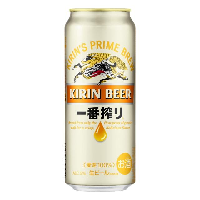 【3月のお買い得!】【酒類】キリン一番搾り生ビール 500ml×24