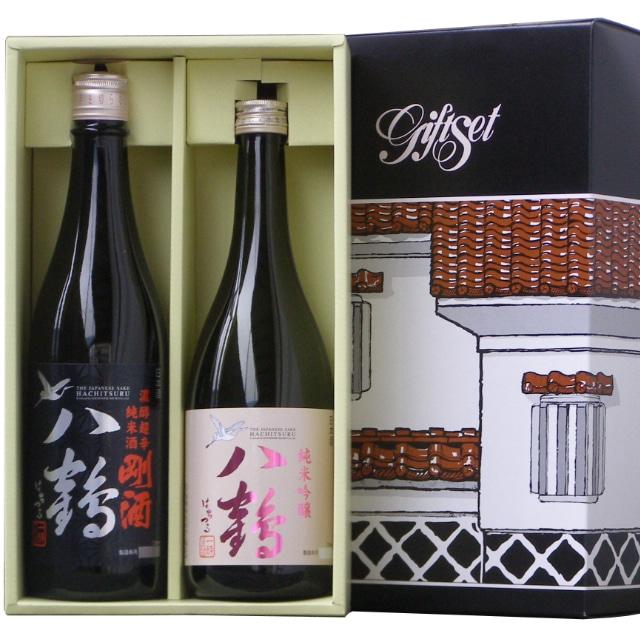 【青森県】八鶴 純米吟醸・剛酒セット 送料込