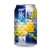 キリン氷結 シチリア産レモン 350ml×24
