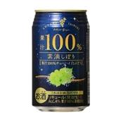 素滴しぼり果汁100%チューハイ 白ぶどう350ml×24本セット