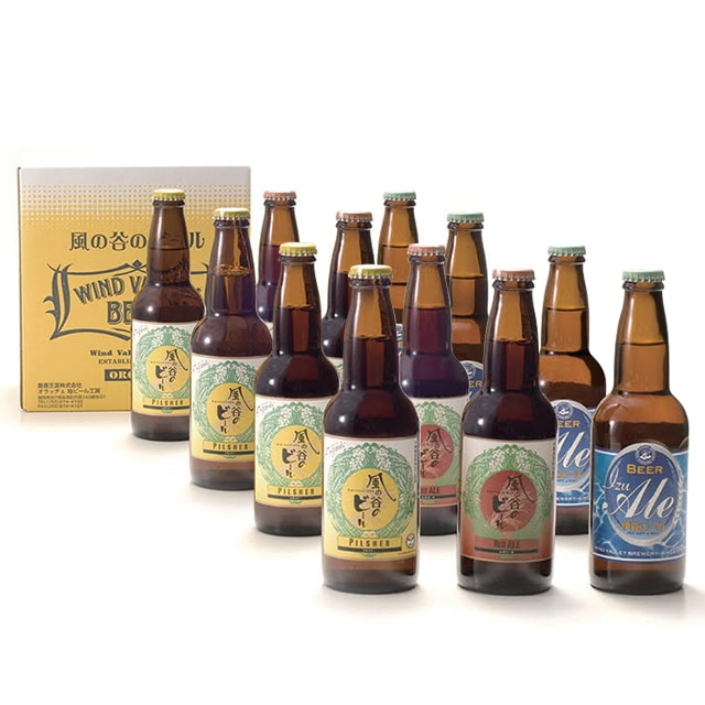 オラッチェビール工房 風の谷のビール12本セット 送料込