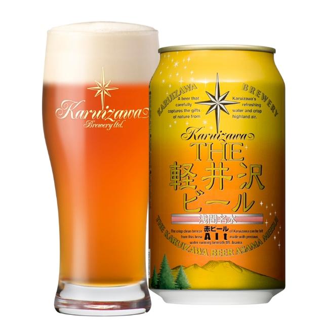 THE軽井沢ビール 赤ビール<アルト> 350ml×1ケース
