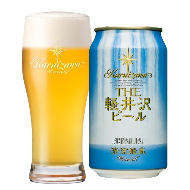 THE軽井沢ビール 清涼飛泉プレミアム350ml×1ケース