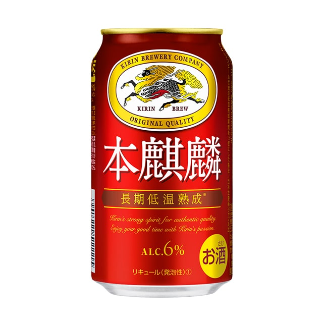 キリン 本麒麟 350ml缶×24本