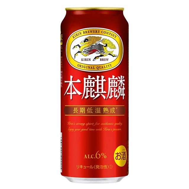 キリン 本麒麟 500ml缶×24本