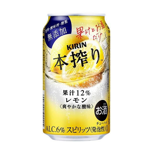 キリン 本搾りチューハイ レモン 350ml缶×24本