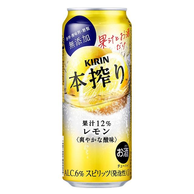 キリン 本搾りチューハイ レモン 500ml缶×24本