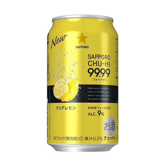 サッポロチューハイ99.99 クリアレモン 350ml缶×24本