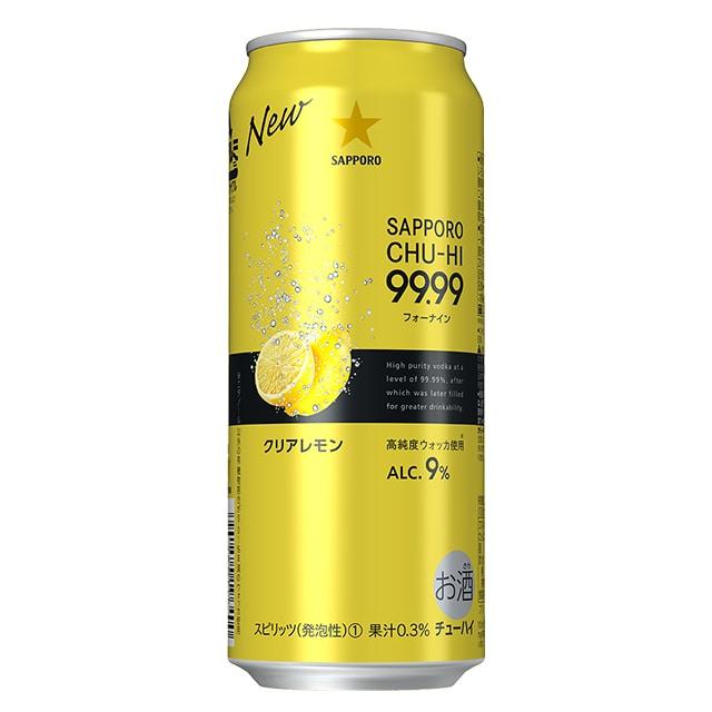 サッポロチューハイ99.99 クリアレモン 500ml缶×24本