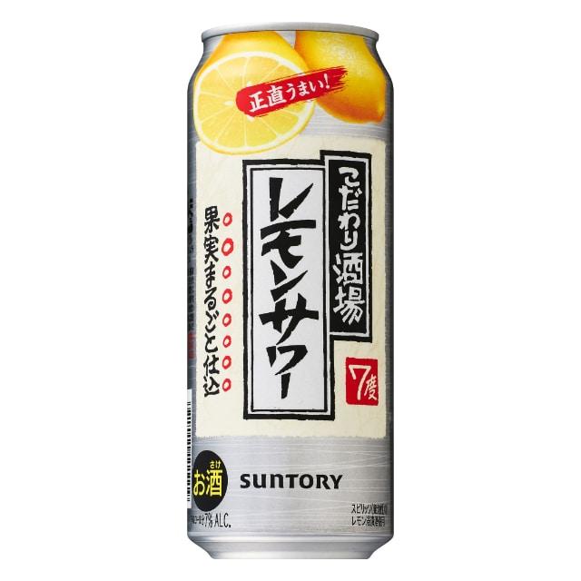 こだわり酒場のレモンサワー 500ml缶×24本