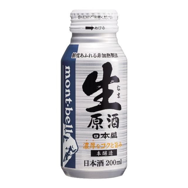 【限定mont-bellデザインボトル】日本盛 生原酒 200mlボトル缶×12本