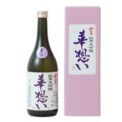 【青森県】如空 純米大吟醸 華想い720ml