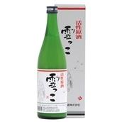 【岩手県】酔仙 活性原酒・雪っこ720ml