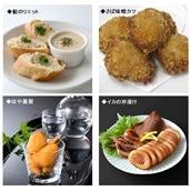小豆嶋漁業 三陸産おつまみセット 送料無料