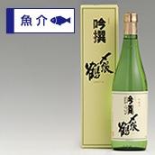 【宮尾酒造】〆張鶴 吟醸 吟撰 720ml1本  送料込<新潟酒2020>