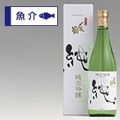 【宮尾酒造】〆張鶴 純米吟醸 純720ml 1本送料込<新潟酒2020>