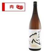 【長谷川酒造】越後雪紅梅 純米 一心 1.8L 送料込<新潟酒2020>
