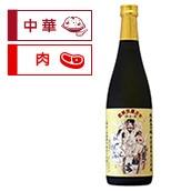 【柏露酒造】創業270周年記念酒「柏露」 送料込<新潟酒2020>