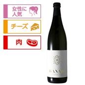 【柏露酒造】発泡純米清酒 HANABI 720ml 送料込<新潟酒2020>【2020父の日】