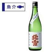 【北雪酒造】北雪 純米大辛口 越淡麗 送料込<新潟酒2020>