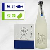 【お福酒造】ほろ酔い文庫 一杯目 送料込<新潟酒2020>