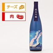 【尾畑酒造】真野鶴 見上げてごらん〜純米吟醸  送料込<新潟酒2020>