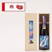 【尾畑酒造】真野鶴 見上げてごらん〜純米大吟醸 送料込<新潟酒2020>