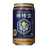 こだわりレモンサワー 檸檬堂 はちみつレモン350ml×24缶