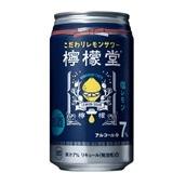 こだわりレモンサワー 檸檬堂 塩レモン350ml×24缶