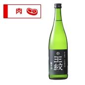 【市島酒造】王紋 大吟醸 極辛19 送料込<新潟酒2020>