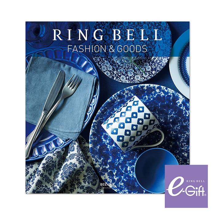 リンベルカタログギフト ビーハイブ+e-Gift