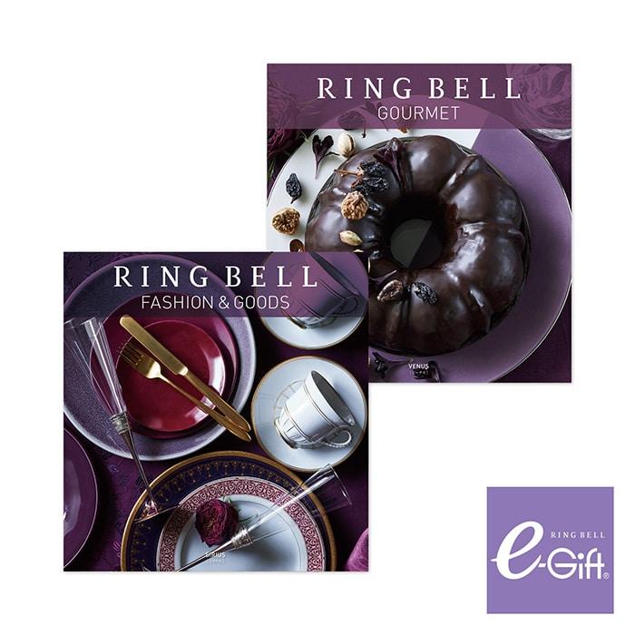 リンベルカタログギフト シリウス&ビーナス+e-Gift