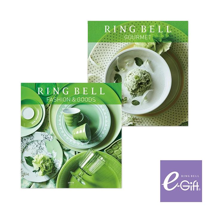 リンベルカタログギフト オリオン&ダイアナ+e-Gift
