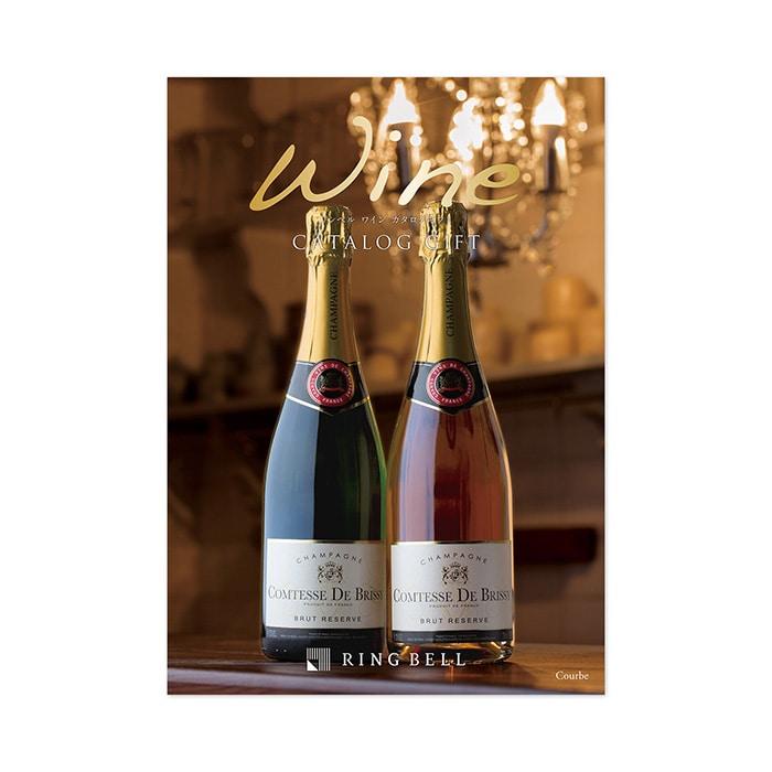 リンベル ワインカタログギフト カーヴ【2020SG】