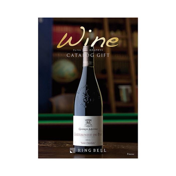リンベル ワインカタログギフト フィネス【2020SG】