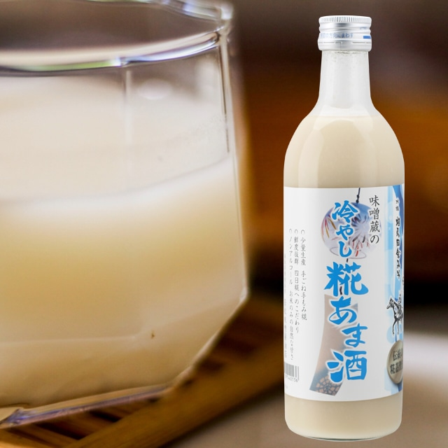 味噌蔵の冷やし糀あま酒[若松味噌醤油店/南相馬市]