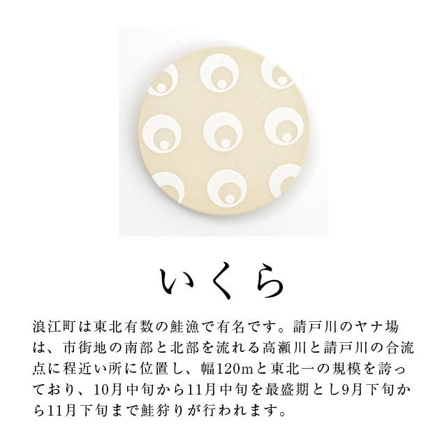 福のまめ皿[大堀相馬焼/春山窯・いかりや窯・京月窯・松永窯]