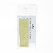 切符収納アルバム見出しビニール 硬券タグ2枚入り (緑)タグ付き