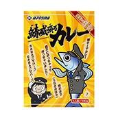 【銚子電鉄】鯖威張るカレー