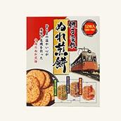 【銚子電鉄】ぬれ煎餅(箱入り3種セット・12枚入)