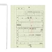 練習用出補:甲乙丙3枚組-SJタイプ